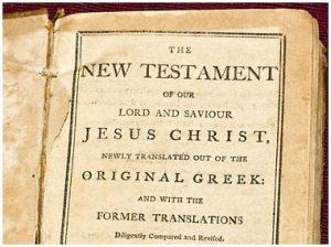 New Testament Circumcision