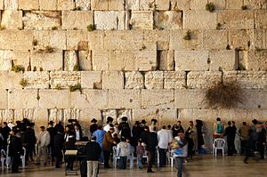 Western_wall_jerusalem_night