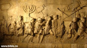 premillennialism-destruction-jerusalem-70ad-titus-arch
