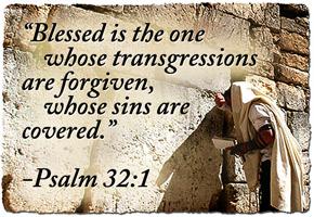 yom-kippur-verse-290