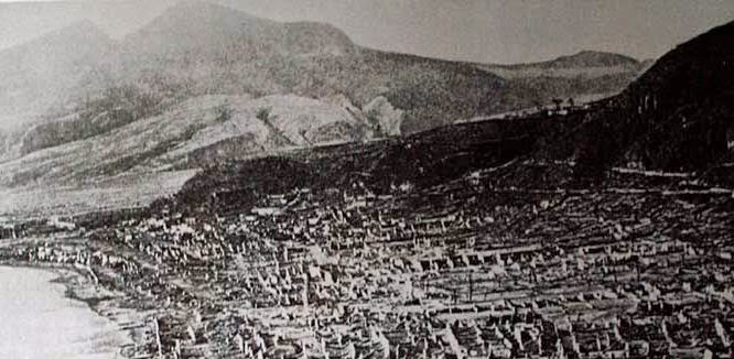 HEILPRIN_1903_Saint_Pierre_eruption_after