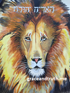 lion-of-judah-graceandtruth